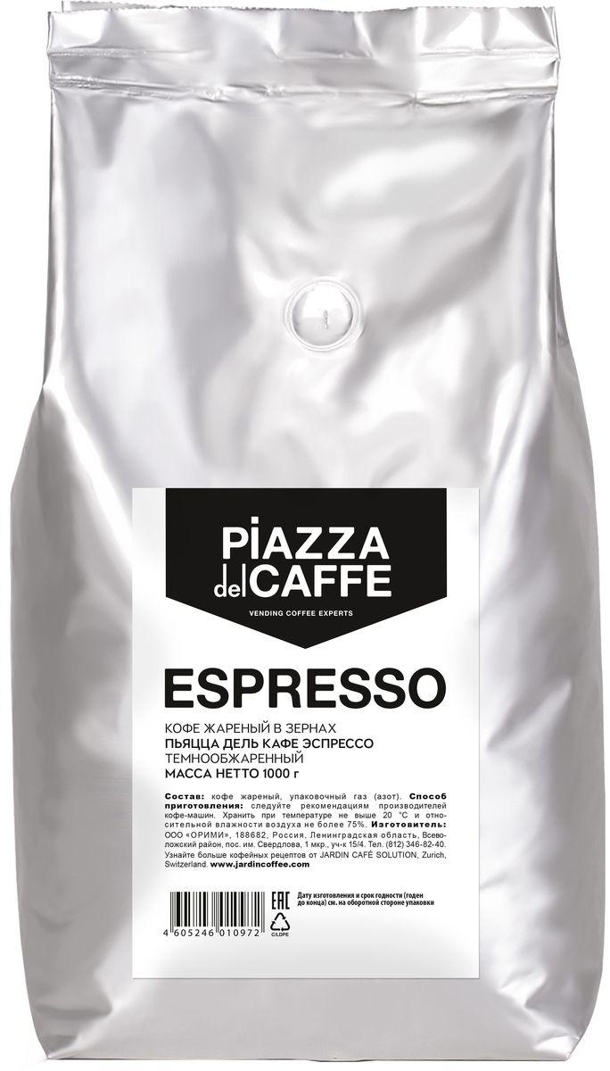 Piazza del Caffe Espresso кофе в зернах, 1 кг0120710Плотный сбалансированный кофе высшего сорта с оттенками темного шоколада и долгим приятным послевкусием.Разработан кофейными экспертами специально для вендинговых аппаратов.