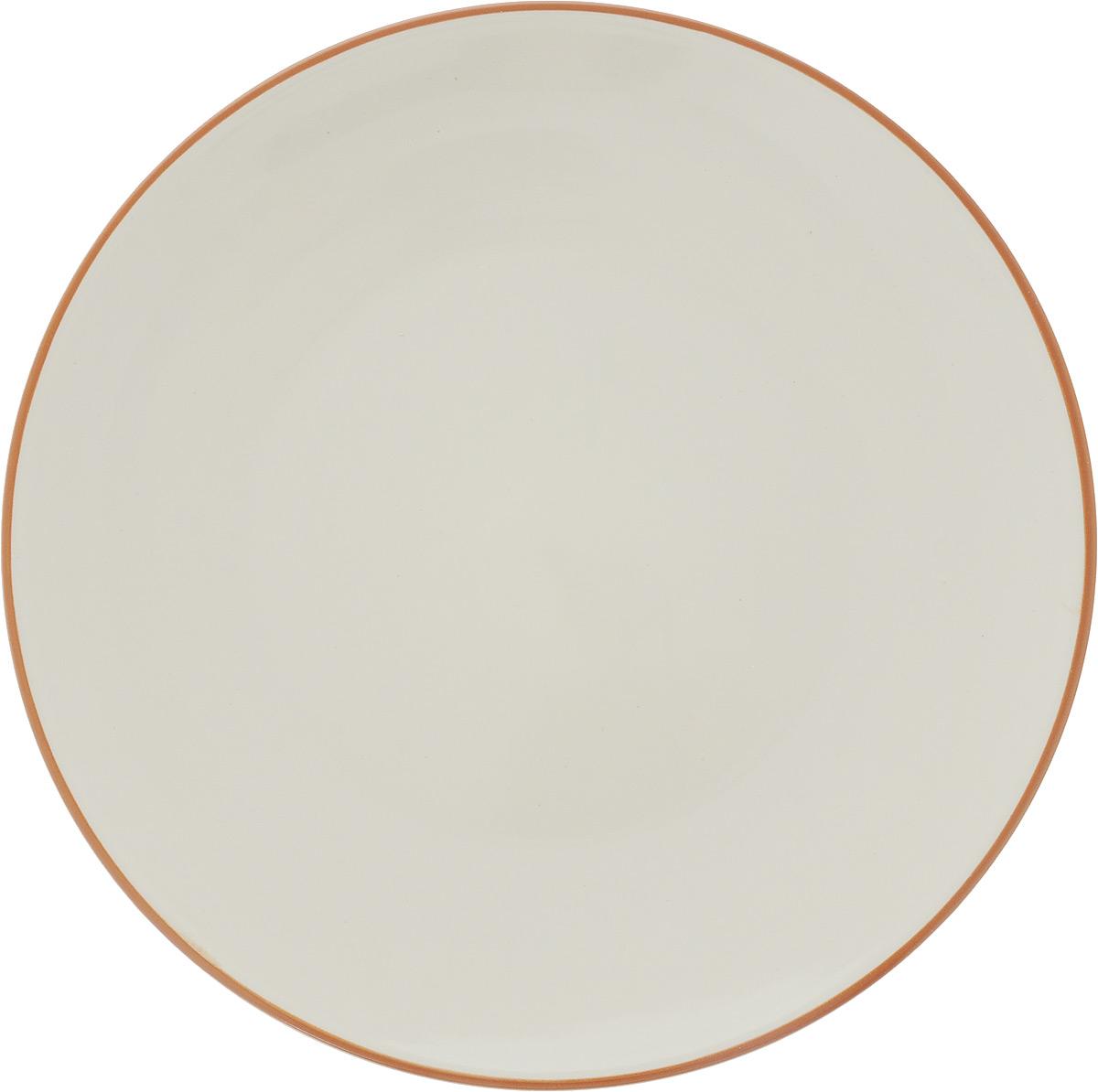 Тарелка обеденная Ломоносовская керамика, диаметр 24 см54 009312Обеденная тарелка Ломоносовская керамика изготовлена из глины. Тарелка Ломоносовская керамика впишется в любой интерьер современной кухни и станет отличным подарком для вас и ваших близких.Диаметр тарелки: 24 см. Высота: 2 см.