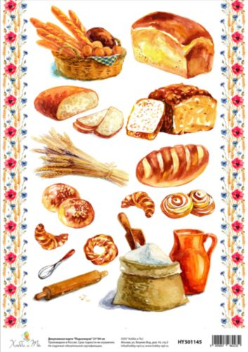 Декупажная карта Hobby&You Деревенский хлеб, 21 х 30 см19201Создавайте шедевры своими руками!С помощью декупажной карты можно быстро, просто и стильно украсить любые предметы интерьера, сувениры или подарки, сделав их по-настоящему оригинальными и эксклюзивными. Она отлично подойдет для декупажа как больших, так и маленьких поверхностей, сохранив при этом свой насыщенный цвет. Дополнительно вам понадобятся только ножницы, кисть и клей (обычный ПВА или специальный для декупажа).