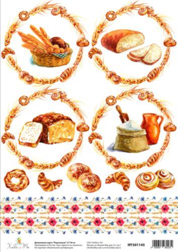 Декупажная карта Hobby&You Деревенский хлеб (миниатюры), 21 х 30 см09840-20.000.00Создавайте шедевры своими руками!С помощью декупажной карты можно быстро, просто и стильно украсить любые предметы интерьера, сувениры или подарки, сделав их по-настоящему оригинальными и эксклюзивными. Она отлично подойдет для декупажа как больших, так и маленьких поверхностей, сохранив при этом свой насыщенный цвет. Дополнительно вам понадобятся только ножницы, кисть и клей (обычный ПВА или специальный для декупажа).