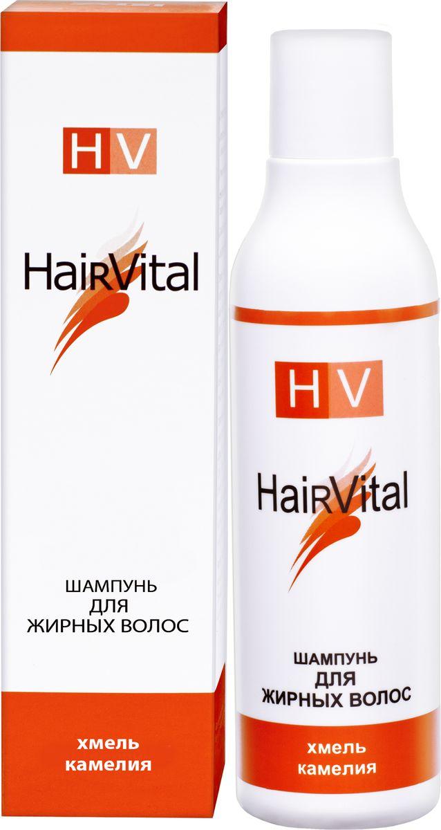 Hair Vital Шампунь для жирных волос, 200 мл72523WD• Снижает повышенную жировую секрецию• Препятствует быстрому загрязнению• Возвращает волосам силу, пышность и объем• Предотвращает появление перхоти• Уменьшает зуд и раздражениеАктивные компоненты: пироктон оламин, касторовое масло, экстракты камелии и хмеля