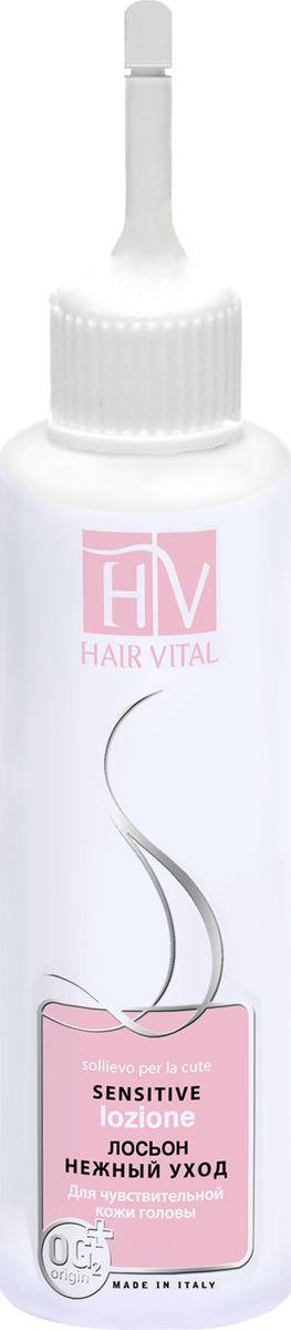 Hair Vital Лосьон для чувствительной кожи головы Нежный уход, 100 млFS-54102• Нормализует pH-баланс кожи головы• Обеспечивает глубокое, но деликатное очищение• Интенсивно увлажняет сухую кожу головы и препятствует выпадению волос• Обладает ярко выраженным успокаивающим действием • Оказывает выраженное регенерирующее действие, стимулирует заживление кожного покрова• Придает длительное ощущение комфортаАктивные компоненты: экстракт зеленой водоросли, пантенол, алантоин, экстракт алое, гидролизат протеина пшеницы, OG2