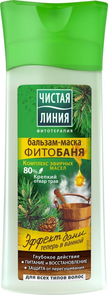 Чистая Линия Бальзам-маска ФИТОбаня для всех типов волос 230мл