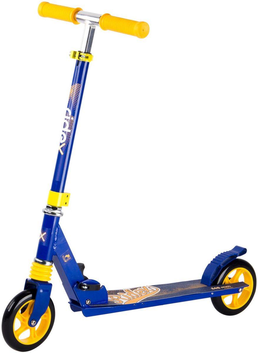Самокат Ridex Aurum, 2-колесный, цвет: синий, желтый, 145 ммKBO-1014Достойная модель для передвижения юных райдеров - самокат бренда Ridex с колесами 145 миллиметров. Передний амортизатор минимизирует вибрации от движения для более мягкой езды. Рифленая поверхность тормоза обеспечит прочное сцепление с ногой при торможении, тем самым повысив уровень безопасности Вашего ребенка. Алюминиевая конструкция гарантирует прочность и износостойкость самоката, а резиновые ручки обеспечивают более уверенное сцепление с ладонями, что делает катание наиболее приятным и комфортным. Яркое цветовое сочетание обеспечит задорное настроение Вашему ребенку и всем его друзьям!