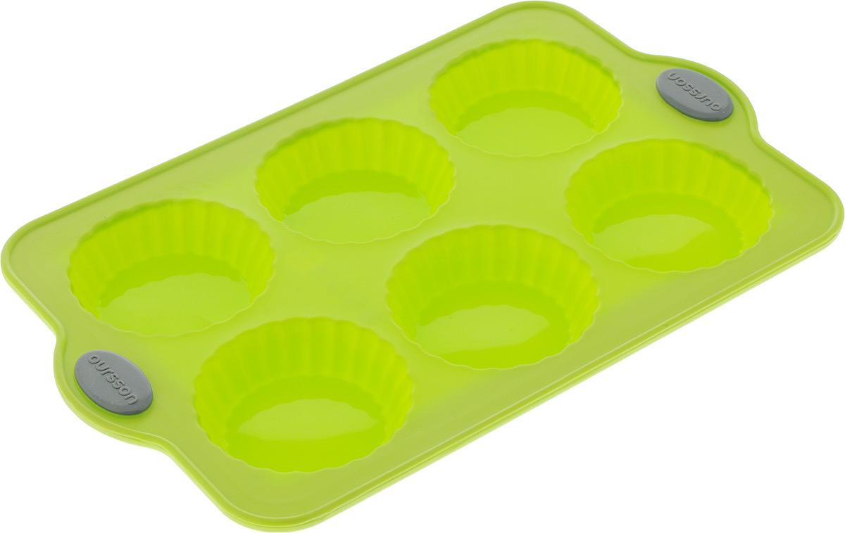 Форма для выпечки Oursson Тарталетки, силиконовая, цвет: зеленое яблоко, 6 ячеек115510Форма для выпечки детских пирожных Oursson Тарталетки, выполненная из силикона с металлическим каркасом, будет отличным выбором для всех любителей домашней выпечки. Форма имеет 6 небольших ячеек круглой формы. Силиконовые формы для выпечки имеют множество преимуществ по сравнению с традиционными металлическими формами и противнями. Нет необходимости смазывать форму маслом. Она быстро нагревается, равномерно пропекает, не допускает подгорания выпечки с краев или снизу.Вынимать продукты из формы очень легко. Слегка выверните края формы или оттяните в сторону, и ваша выпечка легко выскользнет из формы.Материал устойчив к фруктовым кислотам, не ржавеет, на нем не образуются пятна. Форма может быть использована в духовках и микроволновых печах (выдерживает температуру от -20°С до +220°С), также ее можно помещать в морозильную камеру и холодильник.Размер формы: 30,3 х 19,2 х 2,3 см.