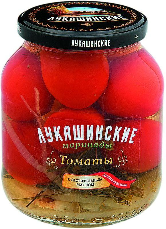 Лукашинские томаты маринованные деликатесные с растительным маслом, 670 г