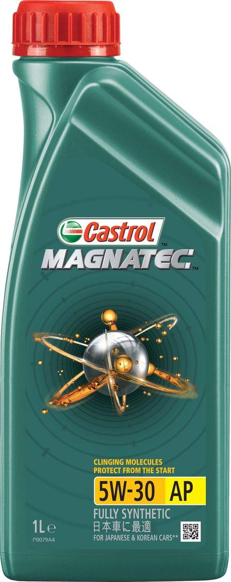 Масло моторное Castrol Magnatec, синтетическое, класс вязкости 5W-30, AP, 1 л155BA7До 75% износа двигателя происходит во время его пуска и прогрева. Когда двигатель выключен, обычное масло стекает в поддон картера, оставляя важнейшие детали двигателя незащищенными. Молекулы Castrol Magnatec подобно магниту притягиваются к деталям двигателя и образуют сверхпрочную масляную пленку, обеспечивающую дополнительную защиту двигателя в период пуска, когда риск возникновения износа существенно возрастает. Всесезонное полностью синтетическое моторное масло Castrol Magnatec разработано специально для двигателей японских и корейских автопроизводителей.Моторное масло Castrol Magnatec подходит для применения в бензиновых двигателях, в которых производитель рекомендует использовать смазочные материалы соответствующие классу вязкости SAE 5W-30 и спецификациям API SN, ILSAC GF-5 или более ранним.Молекулы Castrol Magnatec Intelligent Molecules: - удерживаются на важнейших деталях двигателя, когда обычное масло стекает в поддон картера;- притягиваются к деталям двигателя, образуя устойчивый защитный слой, сохраняющийся с первой секунды работы двигателя вплоть до следующего пуска;- сцепляются с металлическими поверхностями деталей двигателя, делая их более устойчивыми к изнашиванию;- в сочетании с синтетической технологией обеспечивают повышенную защиту при высоко- и низкотемпературных режимах работы двигателя;- обеспечивают постоянную защиту в любых условиях эксплуатации, при различных стилях вождения и в широком диапазоне температур.Castrol Magnatec проявляет отличные эксплуатационные характеристики в экстремальных условиях холодного пуска.Спецификации.API SN,ILSAC GF-5.Товар сертифицирован.