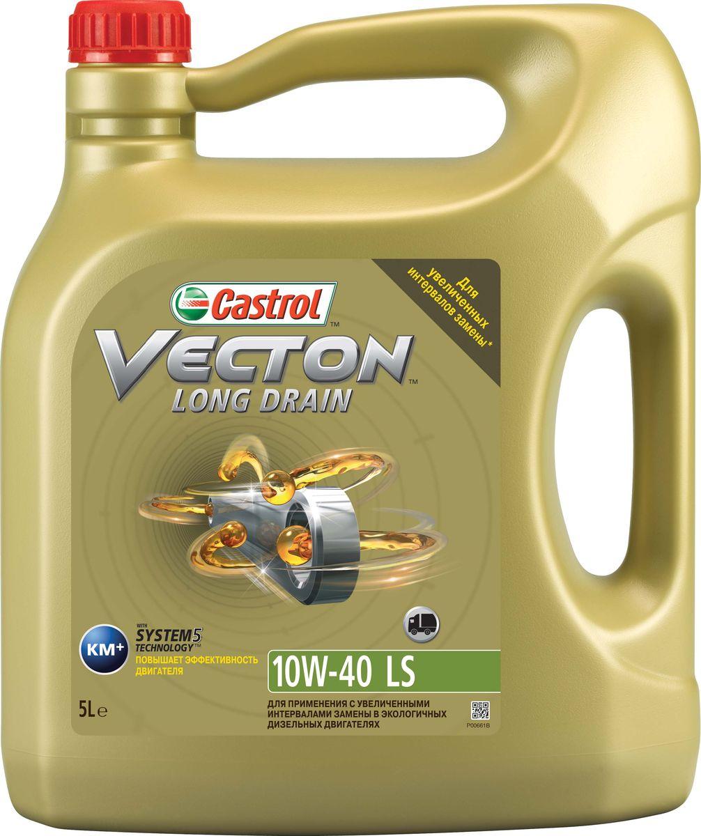 """Моторное масло Castrol Vecton Long Drain 10W-40 LS, 5 лS03301004ОписаниеCastrol Vecton Long Drain 10W-40 LS – полностью синтетическое моторное масло со сниженнойзольностью. Произведено с использованием уникальной технологии """"System 5""""TM и предназначенодля использования с увеличенными интервалами замены в дизельных двигателях, оснащенныхсамыми современными системами снижения токсичности выхлопных газов, включая сажевыефильтры.* Low SAPS означает, что композиция смазочного материала содержит меньшее количествосульфатной золы (Sulphated Ash), фосфора (Phosphorus) и серы (Sulphur) в сравнении с обычнымисмазочными материалами.ПрименениеCastrol Vecton Long Drain 10W-40 LS разработано для дизельных двигателей грузовыхавтомобилей и автобусов, соответствующих экологическим стандартам Euro 4 и Euro 5. Такжеможет применяться в двигателях предыдущих поколений и в двигателях внедорожной техники всоответствии со спецификациями.ПреимуществаСовременные двигатели работают в постоянно изменяющихся условиях, которые влияют наэффективность их работы. Castrol Vecton Long Drain 10W-40 LS c технологией """"System 5""""TMадаптируется к этим изменениям, позволяя максимально реализовать эксплуатационныехарактеристики двигателя, работающего с удлиненными интервалами замены, даже в тяжелыхусловиях эксплуатации :- продукт обладает превосходной способностью нейтрализовать вредные вещества,образующиеся в процессе работы двигателя, сохраняя эту способность в течение всего интервалаработы масла;- минимизирует износ деталей двигателя;- предотвращает образование отложений на поршне даже в тяжелых условиях эксплуатации.Castrol Vecton Long Drain 10W-40 LS одобрен MAN, Mercedes-Benz, Renault Trucks, Volvo Trucks иDeutz для увеличенных межсервисных интервалов, в соответствии со спецификациями.Интервал замены моторного масла в каждом конкретном случае зависит от качестватоплива, условий эксплуатации, а также от типа и состояния двигателя. В вопросеопределения межсервисного интервала необходимо всегда сверяться """