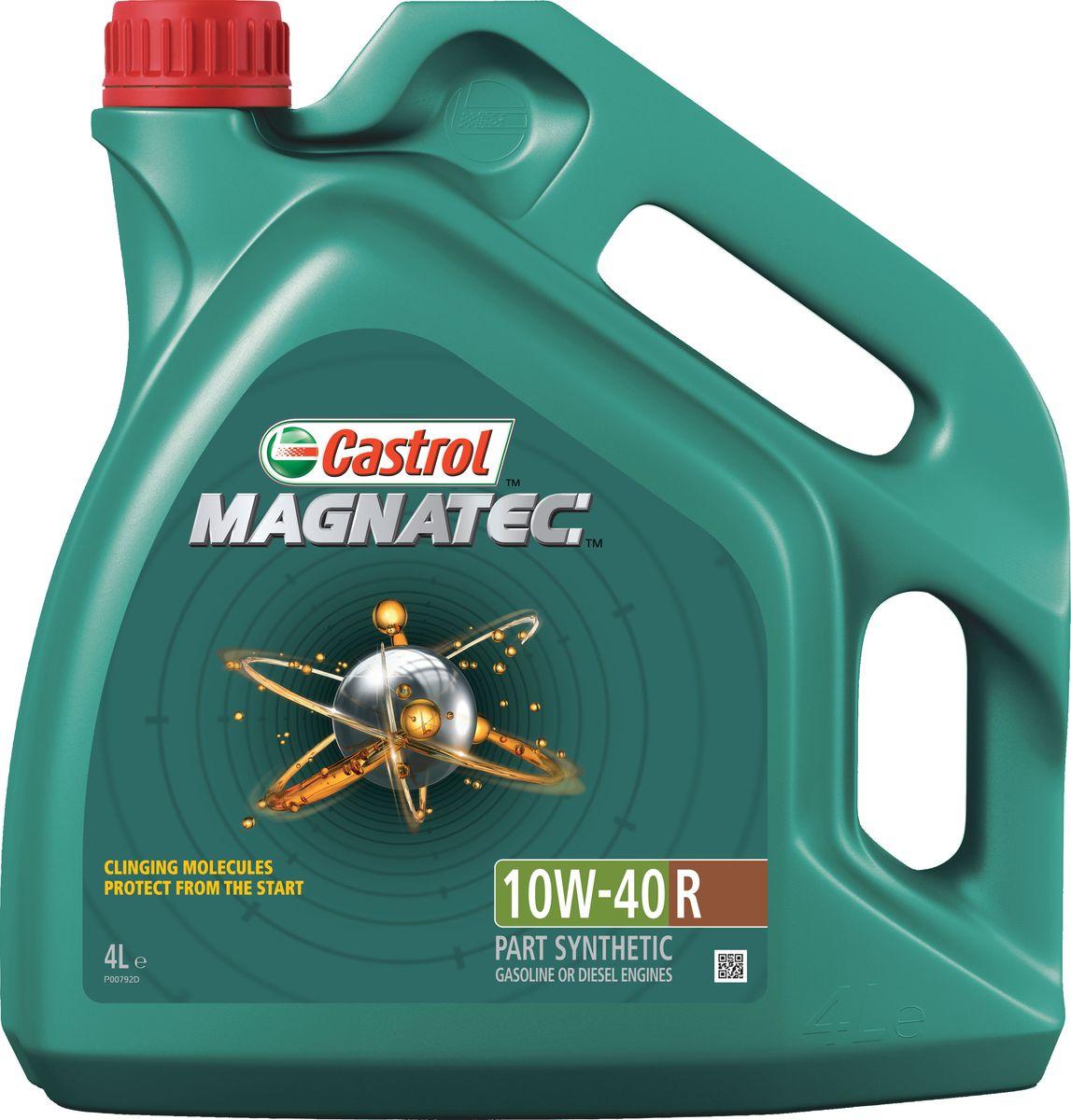Масло моторное Castrol Magnatec, синтетическое, класс вязкости 10W-40, A3/B4, 4 л2706 (ПО)До 75% износа двигателя происходит во время его пуска и прогрева.Когда двигатель выключен, обычное масло стекает в поддон картера, оставляя важнейшие детали двигателя незащищенными. Молекулы Castrol Magnatec подобно магниту притягиваются к деталям двигателя и образуют сверхпрочную масляную пленку, обеспечивающую дополнительную защиту двигателя в период пуска, когда риск возникновения износа существенно возрастает.Моторное масло Castrol Magnatec подходит для применения в бензиновых и дизельных двигателях, в которых производитель рекомендует использовать смазочные материалы соответствующие классу вязкости SAE 10W-40 и спецификациям ACEA A3/B4, A3/B3, API SL/CF или более ранним. Castrol Magnatec одобрено к использованию в автомобилях ведущих производителейтехники.Компоненты пакета присадок моторного масла Castrol Magnatec:- в сочетании с синтетической технологией обеспечивают повышенную защиту при высоко- и низкотемпературных режимах работы двигателя;- обеспечивают постоянную защиту в любых условиях эксплуатации, при различных стилях вождения и в широком диапазоне температур.Castrol Magnatec специально разработано и протестировано с учетом особенностей российских условий эксплуатации. Обеспечивает комплексную защиту двигателя даже при самых тяжелых дорожных условиях: эксплуатация при низкой температуре, использование российского топлива и движение в городских пробках.Спецификации:ACEA A3/B3, A3/B4,API SL/CF,Meets Fiat 9.55535-D2,MB-Approval 226.5/ 229.1,Renault RN 0700 / RN 0710,VW 502 00 / 505 00.Товар сертифицирован.