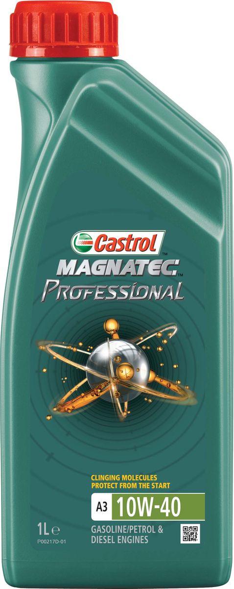 Моторное масло Castrol Magnatec Professional A3 10W-40, 1 лS03301004ОписаниеМоторное масло Castrol Magnatec Professional значительно снижает износ двигателя*.При выключенном двигателе моторное масло стекает в поддон картера, оставляя важнейшиедетали двигателя незащищенными. В отличие от остальных масел молекулы Castrol MagnatecProfessional притягиваются к деталям двигателя, образуя сверхпрочную масляную пленку,обеспечивающую дополнительную защиту с первой секунды пуска двигателя.Продукт прошел процесс микрофильтрации и сертифицирован как CO2-нейтральный всоответствии с высочайшими мировыми стандартами.Для профессионального использования на СТО.* согласно отраслевому тесту на износ Sequence IVAПрименениеМоторное масло Castrol Magnatec Professional A3 10W-40 подходит для использования вбензиновых и дизельных двигателях автомобилей, где производитель рекомендует масла,соответствующие классу вязкости SAE 10W-40 и спецификациям ACEA A3/B3, A3/B4, API SL/CFили более ранним.Castrol Magnatec Professional A3 10W-40 одобрено к применению в автомобилях VW Group иMercedes согласно спецификациям VW 501 01 / 505 00 и MB-Approval 229.1, соответственно,требующих смазочных материалов класса вязкости SAE 10W-40.ПреимуществаМолекулы Castrol Magnatec Professional:- притягиваются к деталям двигателя, образуя устойчивый защитный слой, сохраняющийсяс первой секунды работы двигателя вплоть до следующего пуска;- направляются к узлам, подверженным наибольшей нагрузке, образуя дополнительныйслой там, где это необходимо;- обеспечивают постоянную защиту в любых условиях эксплуатации, при различных стиляхвождения и в широком диапазоне температур.СпецификацииACEA A3/B3, A3/B4API SL/CFMeets Fiat 9.55535-D2MB-Approval 226.5/229.1Renault RN 0700 / RN 0710VW 501 01/ 505 00
