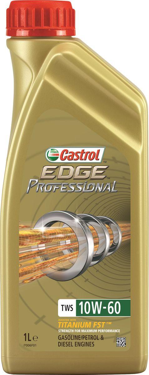 Масло моторное Castrol Edge Professional TWS, синтетическое, класс вязкости 10W-60, 1 л10503Полностью синтетическое моторное масло Castrol Edge Professional TWS произведено с использованием новейшей технологии TITANIUM FST™.Технология TITANIUM FST™ на физическом уровне меняет поведение масла Castrol Edge Professional TWS в условиях экстремальных нагрузок. Основой технологии TITANIUM FST™ являются полимерные металлоорганические соединения, содержащие титан. Таким образом, титан становится компонентом масла и работает в унисон с технологией усиленной масляной пленки Fluid Strength Technology (FST™), которая была внедрена в 2011 году. Испытания подтвердили, что TITANIUM FST™ в 2 раза увеличивает прочность масляной пленки, предотвращая ее разрыв и снижая трение для максимальной производительности двигателя.Моторное масло Castrol Edge Professional TWS прошло многоуровневую микрофильтрацию. Контроль качества осуществляется с использованием новой технологии оптического измерения частиц Castrol – Optical Particle Measurement System (OPMS).Castrol Edge Professional TWS - первое в мире масло сертифицированное как CO2- нейтральное в соответствии с мировыми стандартами. Уникальной особенностью Castrol Edge Professional TWS является его характерное свечение в УФ-лучах, что служит гарантией профессионального качества.Castrol Edge Professional TWS предназначено для бензиновых и дизельных двигателей автомобилей, где производитель рекомендует моторные масла спецификаций ACEA A3/B3, A3/B4, API SN/CF или более ранних.Castrol Edge Professional TWS эксклюзивно предписано для использования в двигателяхBMW М-серии, требующих смазочные материалы класса вязкости SAE 10W-60.Castrol Edge Professional TWS рекомендовано и одобрено для использования в автомобилях, требующих моторные масла спецификаций Volkswagen 501 01 / 505 00.Castrol Edge Professional TWS с технологией TITANIUM FST™ создает исключительно прочную смазочную пленку, обеспечивая надежную работу с максимальной мощностью двигателей 