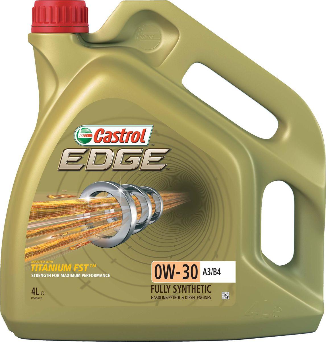 Масло моторное Castrol Edge, синтетическое, класс вязкости 0W-30, A3/B4, 4 л. 157E6BS03301004Полностью синтетическое моторное масло Castrol Edge произведено с использованием новейшей технологии TITANIUM FST™, придающей масляной пленке дополнительную силу и прочность благодаря соединениям титана.TITANIUM FST™ радикально меняет поведение масла в условиях экстремальных нагрузок, формируя дополнительный ударопоглащающий слой. Испытания подтвердили, что TITANIUM FST™ в 2 раза увеличивает прочность пленки, предотвращая ее разрыв и снижая трение для максимальной производительности двигателя.С Castrol Edge ваш автомобиль готов к любым испытаниям независимо от дорожных условий.Применение:Castrol Edge предназначено для бензиновых и дизельных двигателей автомобилей, где производитель рекомендует моторные масла класса вязкости SAE 0W-30 спецификаций ACEA A3/B3, A3/B4, API SL/CF или более ранних.Castrol Edge одобрено к применению ведущими производителями техники.Castrol Edge обеспечивает надежную и максимально эффективную работусовременных высокотехнологичных двигателей, созданных по новейшим инженерным разработкам, которые работают в условиях ужесточенных допусков производителей техники, требующих высокого уровня защиты и использования маловязких масел.Castrol Edge:- поддерживает максимальную эффективность работы двигателя, как в краткосрочном периоде времени, так и на длительный срок эксплуатации;- подавляет образование отложений, способствуя повышению скорости реакции двигателя на нажатие педали акселератора;- обеспечивает непревзойденный уровень защиты мотора в разных условиях движения и широком диапазоне температур;- обеспечивает и поддерживает максимальную мощность двигателя в течении длительного времени, даже в условиях интенсивной эксплуатации;- повышает КПД двигателя (независимо подтверждено);- Отличные низкотемпературные свойства. Спецификации:ACEA A3/B3, A3/B4,API SL/CF,BMW Longlife-01,Meets Fiat 9.55535-G1,MB-Approval 229.3/ 229.5,VW 502 00 / 505 00.Товар сертифициро