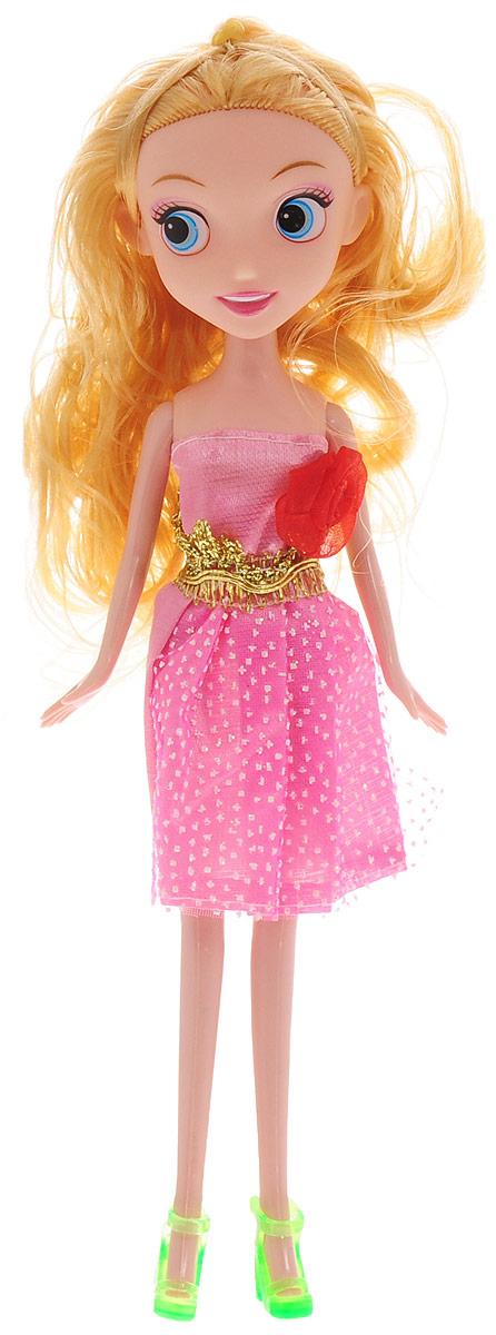 Veld-Co Кукла True Girl