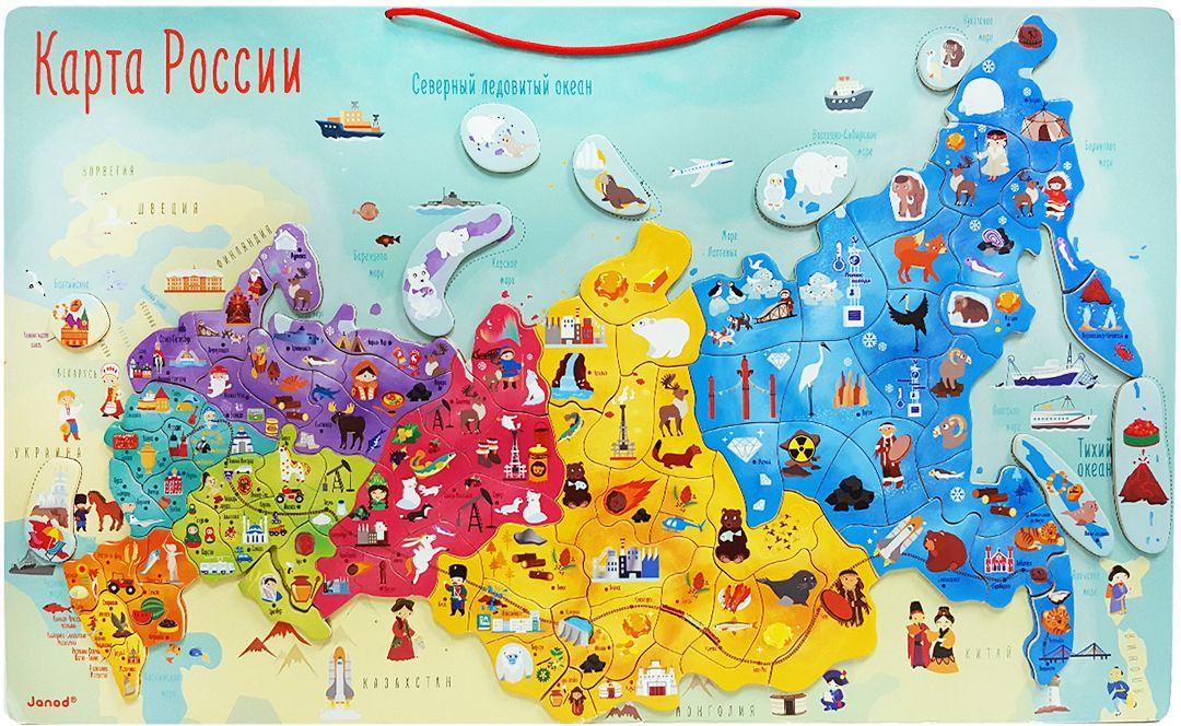 Janod Книжка-пазл Карта России janod шлем красный с 3 лет