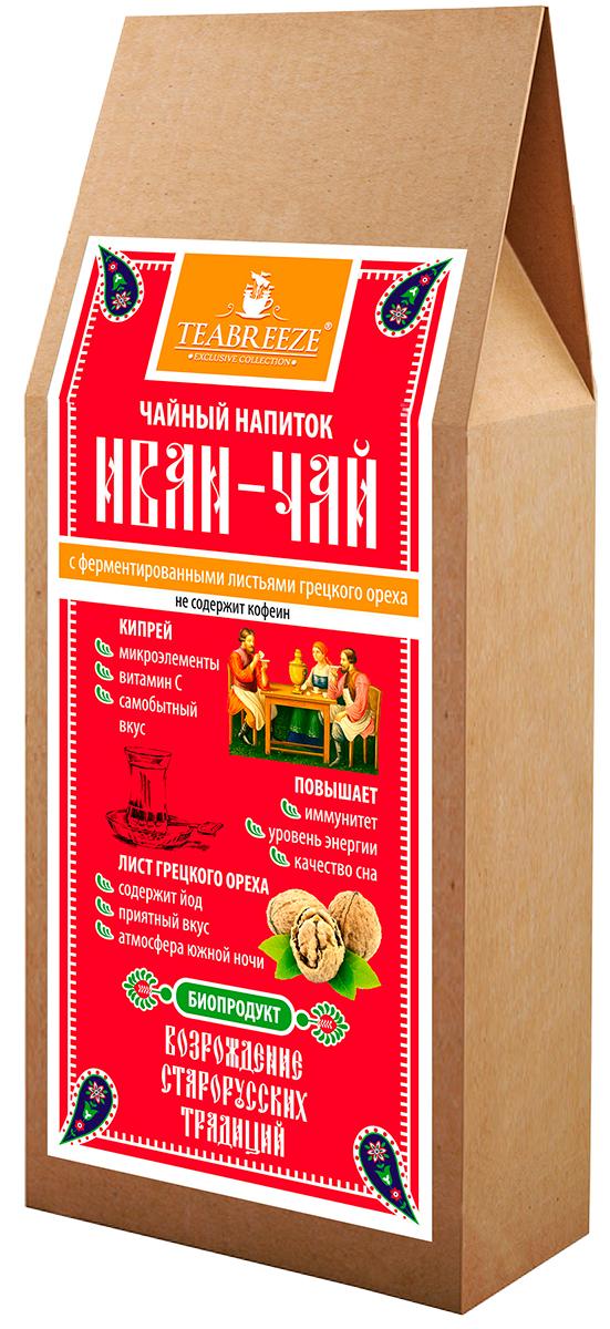 Teabreeze Иван-чай с ферментированными листьями грецкого ореха чайный напиток, 50 г0120710Чайный напиток ИВАН-ЧАЙ изготавливается по специальному старорусскому рецепту из листьев Кипрея узколистного. Благодаря процессу ферментации данный напиток имеет золотисто-коричневый цвет и оригинальный, самобытный вкус. Кипрей содержит микроэлементы, Витамин С. Повышает иммунитет, уровень энергии и улучшает качество сна. Лист грецкого ореха содержит йод, имеет приятный вкус и создаст атмосферу южной ночи.