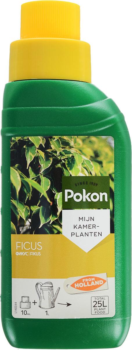 Удобрение Pokon, для фикусов, 250 мл391602Удобрение Pokon предназначено для фикусов. Наилучшим образом сбалансированные в его составе питательные вещества позволят вам при регулярном применении данного препарата иметь у себя дома шикарные растения с крепким стеблем и здоровыми листьями изумрудного цвета. Удобрение содержит в себе все химические элементы, необходимые для нормального роста и развития растений.Фикусы — это сильные растения. В дикой природе они могут жить до 500 лет. Но при их выращивании в помещениях условия сильно отличаются от природных. Поэтому используйте специальное удобрение для фикусов, чтобы сохранить их сильными и здоровыми.Способ применения: 10 мл удобрения развести в 1 литре воды. Поливать землю один раз в неделю в период роста (март-октябрь).Состав: Азот (N) (1,4% нитратов, 1,9 % аммиака, 4,7% мочевины ) - 8%, фосфорная кислота (Р2О5) растворимая в воде - 3%, окись калия (К2О) растворимая в воде - 6%. Содержит также магний (Mg), бор (B), медь (Cu), железо (Fe), марганец (Mn), молибден (Mo), цинк (Zn).Товар сертифицирован.