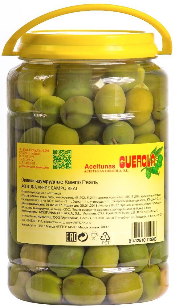 Guerola оливки зеленые Кампо реаль с косточкой, 800 г0120710Оливки зеленые Кампо реаль с косточкой от испанской семейной компании GUEROLA, которая была основана еще в конце 19 века в Валенсии Рафаэлем Гуэрола и до сих пор ее возглавляют члены семьи. Предприятие выпускает оливки различных видов по традиционных испанским рецептам, консервированные перцы, каперсы и ассорти из этих продуктов. Сорт оливок Кампо-Реал отличается изумрудным цветом и назван так по месту выращивания - местечку Кампо-Реал под Мадридом. Поэтому эти оливки также называют мадридскими. Прекрасны как самостоятельное блюдо, так и компонент для салатов, пиццы, бутербродов, канапе, а также в качестве украшения закусок и соусов.