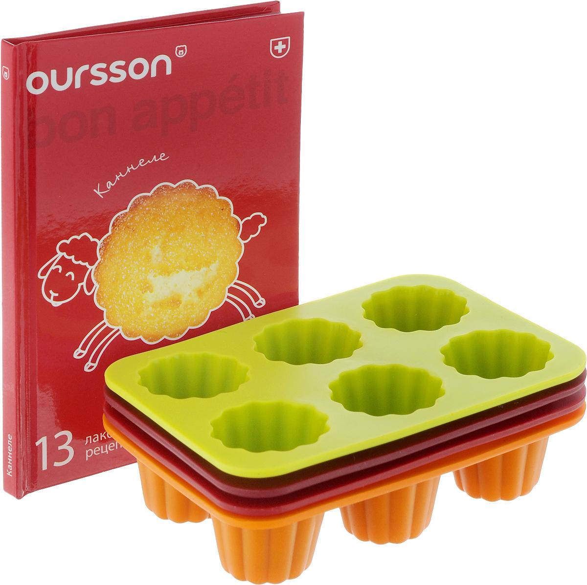 Набор для выпечки Oursson Bon Appetit, 5 предметов. BW1353SS/MC54 009312Набор для выпечки Oursson Bon Appetit будет отличным выбором для всех любителей домашней выпечки. Набор состоит из 4 силиконовых форм для выпечки. Каждая форма имеет 6 ячеек для выпечки. Силиконовые формы для выпечки имеют множество преимуществ по сравнению с традиционными металлическими формами и противнями. Нет необходимости смазывать форму маслом. Она быстро нагревается, равномерно пропекает, не допускает подгорания выпечки с краев или снизу.Материал устойчив к фруктовым кислотам, не ржавеет, на нем не образуются пятна. В комплекте к формам идет книга с 13 рецептами.Форма может быть использована в духовках и микроволновых печах (выдерживает температуру от -20°С до +220°С), также ее можно помещать в морозильную камеру и холодильник.Размер формы: 12,5 х 9 х 2,5 см.Размер ячейки: 3,3 х 3,3 х 2,5 см.