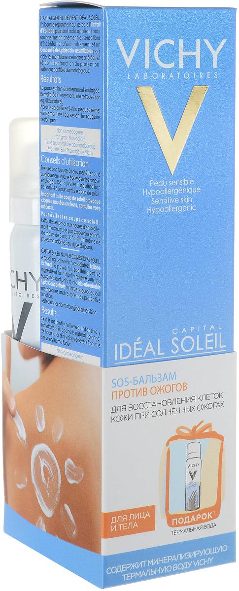 Vichy Бальзам против ожогов Capital Ideal Soleil 100мл + Термальная вода 50 мл в подарокFS-00897Бальзам предназначен для восстановления клеток кожи при солнечных ожогах.Мгновенно устраняет чувство жжения, жар и болевые ощущения.Через 24 часа кожа успокаивается, покраснения исчезают.Защищает клетки кожи.Интенсивно увлажняет, восстанавливает естественный баланс кожи.АКТИВНЫЕ КОМПОНЕНТЫ:Масло дерева Ши, экстракт эпилоба, витамин Е, масло сои, Термальная вода VICHY SPA.ТЕКСТУРА:Нежирная, нелипкая текстура.Быстро впитывается.