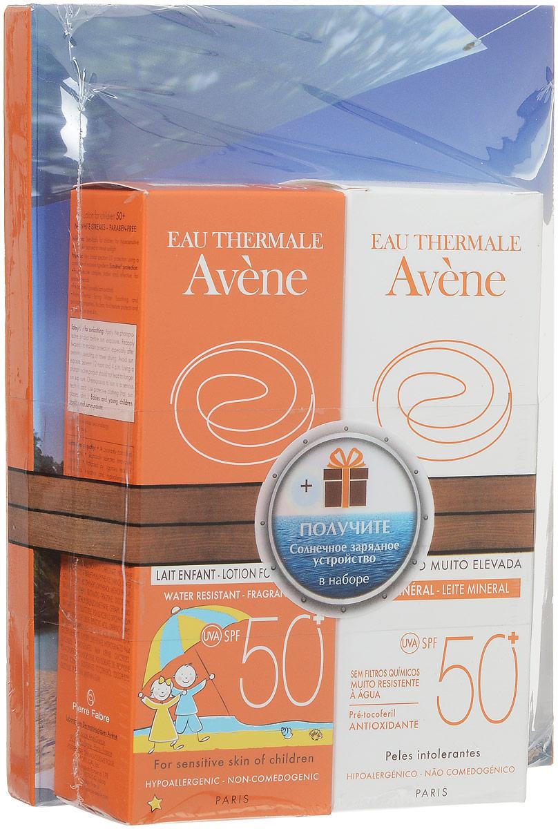 Avene Солнцезащитный набор: Детское солнцезащитное молочко SPF50+, 100 мл + Солнцезащитное молочко SPF50 с минеральным экраном, 100 мл + Солнечная зарядка для мобильного телефонаC62685Солнцезащитное молочко SPF 50+ с очень высокой степенью защиты от солнца разработано специально для особенно уязвимой детской кожи. Обеспечивает равномерную и полную и длительную защиту кожи.