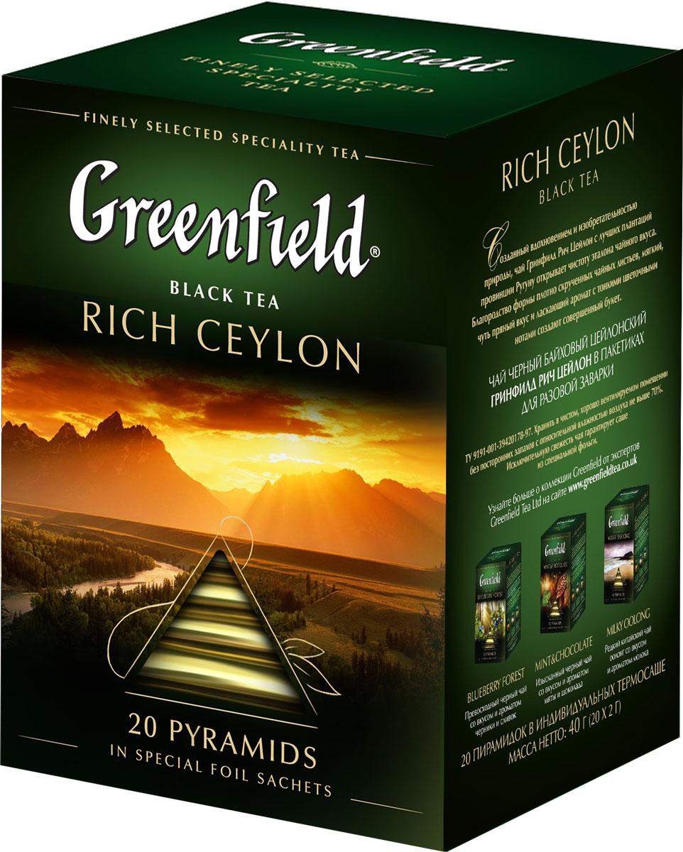 Greenfield Rich Ceylon черный чай в пирамидках, 20 шт0120710Цейлонский черный чай Greenfield Rich Ceylon из провинции Ругуну. Мягкий, чуть пряный вкус, ласкающий аромат с тонкими цветочными нотами и яркий блестящий настой создают совершенный букет великолепного цейлонского чая с лучших плантаций провинции Ругуну.Уважаемые клиенты!Обращаем ваше внимание на то, что упаковка может иметь несколько видов дизайна. Поставка осуществляется в зависимости от наличия на складе.
