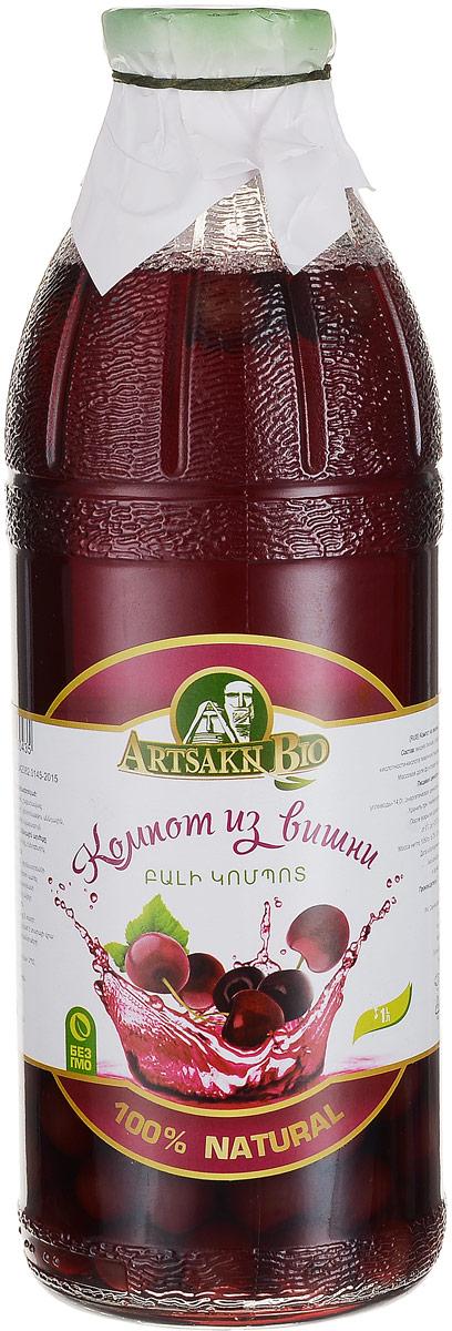 Artsakh Bio компот из вишни, 1 л120211020001Компот из вишни - очень вкусный витаминный напиток. Напиток отлично утоляет жажду, повышает аппетит и препятствует развитию малокровия.Солнце, чистая вода и климат придают армянским фруктам уникальные вкусовые качества.Уважаемые клиенты! Обращаем ваше внимание, что полный перечень состава продукта представлен на дополнительном изображении.