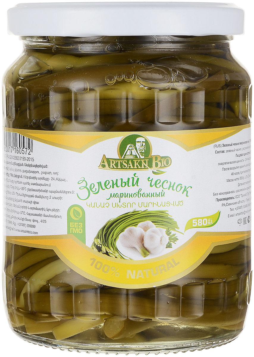 Artsakh Bio зеленый чеснок маринованный, 580 мл0120710В молодом чесноке содержатся витамины С, В1, В3, полисахариды, лизин, рибофлавин. Регулярное употребление в пищу молодого маринованного чеснока насыщает организм витаминами, минеральными веществами, оказывает лечебное воздействие на иммунную систему, желудочно-кишечный тракт.Уважаемые клиенты! Обращаем ваше внимание, что полный перечень состава продукта представлен на дополнительном изображении.