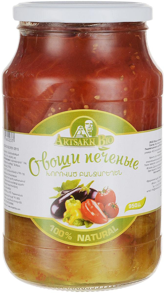 Artsakh Bio овощи печеные, 950 мл230211020000Запеченные на костре баклажаны, болгарский перец, томаты имеют вкус свежих овощей.Можно подавать как гарнир к основным мясным блюдам, шашлыкам, а также добавить в приготовленные овощные и мясные блюда.Уважаемые клиенты! Обращаем ваше внимание, что полный перечень состава продукта представлен на дополнительном изображении.