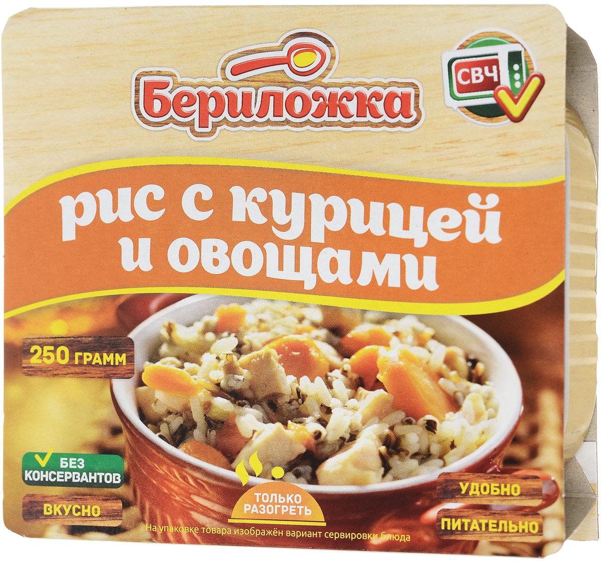 Бериложка рис с курицей и овощами, 250 г6119Рис с курицей и овощами Бериложка - мясорастительные консервы, стерилизованные.Перед употреблением рекомендуется разогреть. Продукт не содержит ГМО, консервантов.Уважаемые клиенты! Обращаем ваше внимание, что полный перечень состава продукта представлен на дополнительном изображении.
