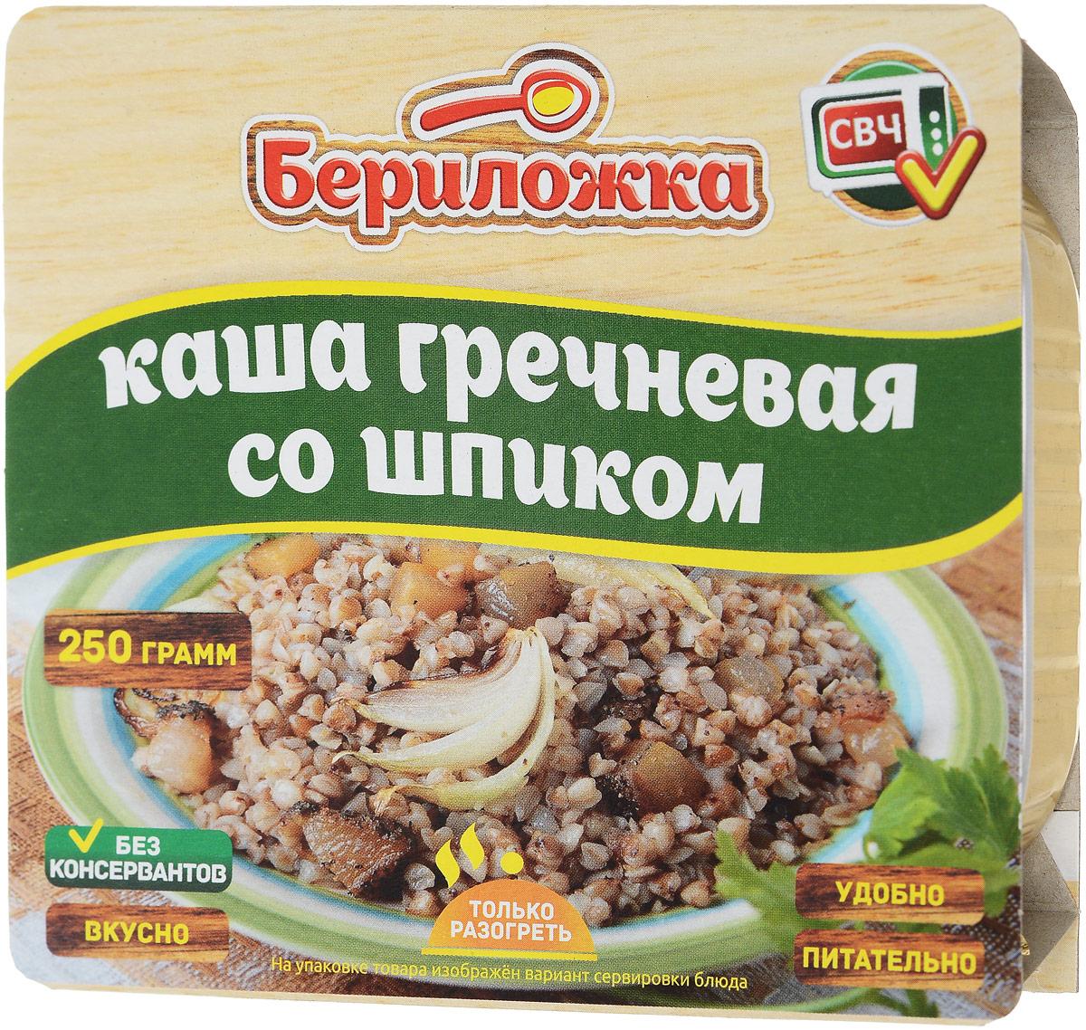 Бериложка каша гречневая со шпиком, 250 г бериложка биточки в грибном соусе 250 г