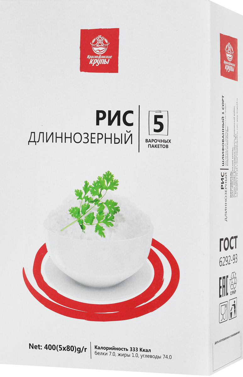 Краснодонские крупы рис длиннозерный в варочных пакетах, 5 пакетиков по 80 г0120710Рис - это высокая питательность и сочетаемость с другими ингредиентами блюд - мясом, птицей, рыбой, морепродуктами и овощами.Рис очень полезен для организма человека, он не только восполняет энергозатраты, но и служит важным источником белков, углеводов и минералов, и при этом содержит мало жиров. При варке длиннозерный рис увеличивается лишь в длину и абсолютно не слипается. По этой причине длиннозерный рис идеально подходит в качестве гарнира к рыбе или мясу.