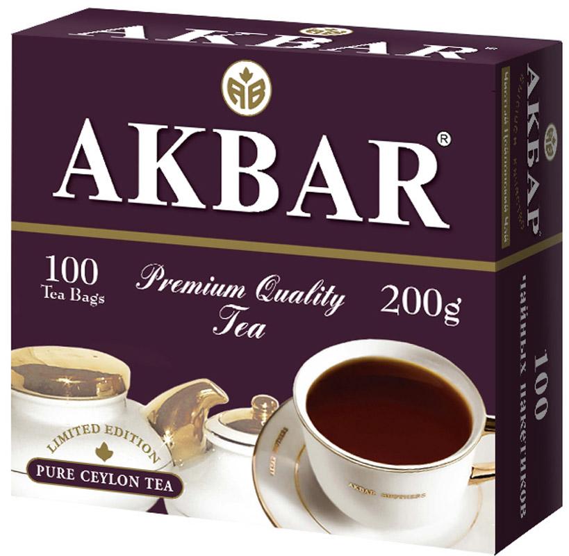 Akbar 100 Years черный чай в пакетиках, 100 шт0120710Пакетированный чай Akbar 100 Years - великолепный образец высококачественного черного цейлонского чая, который благодаря своим исключительным природным свойствам, прежде всего– неповторимым вкусу и аромату, возглавляет список наиболее популярных и востребованных чаев в мире, в том числе и в России, где ему отдается всеобщее и безоговорочное предпочтение.Уважаемые клиенты! Обращаем ваше внимание на то, что упаковка может иметь несколько видов дизайна. Поставка осуществляется в зависимости от наличия на складе.