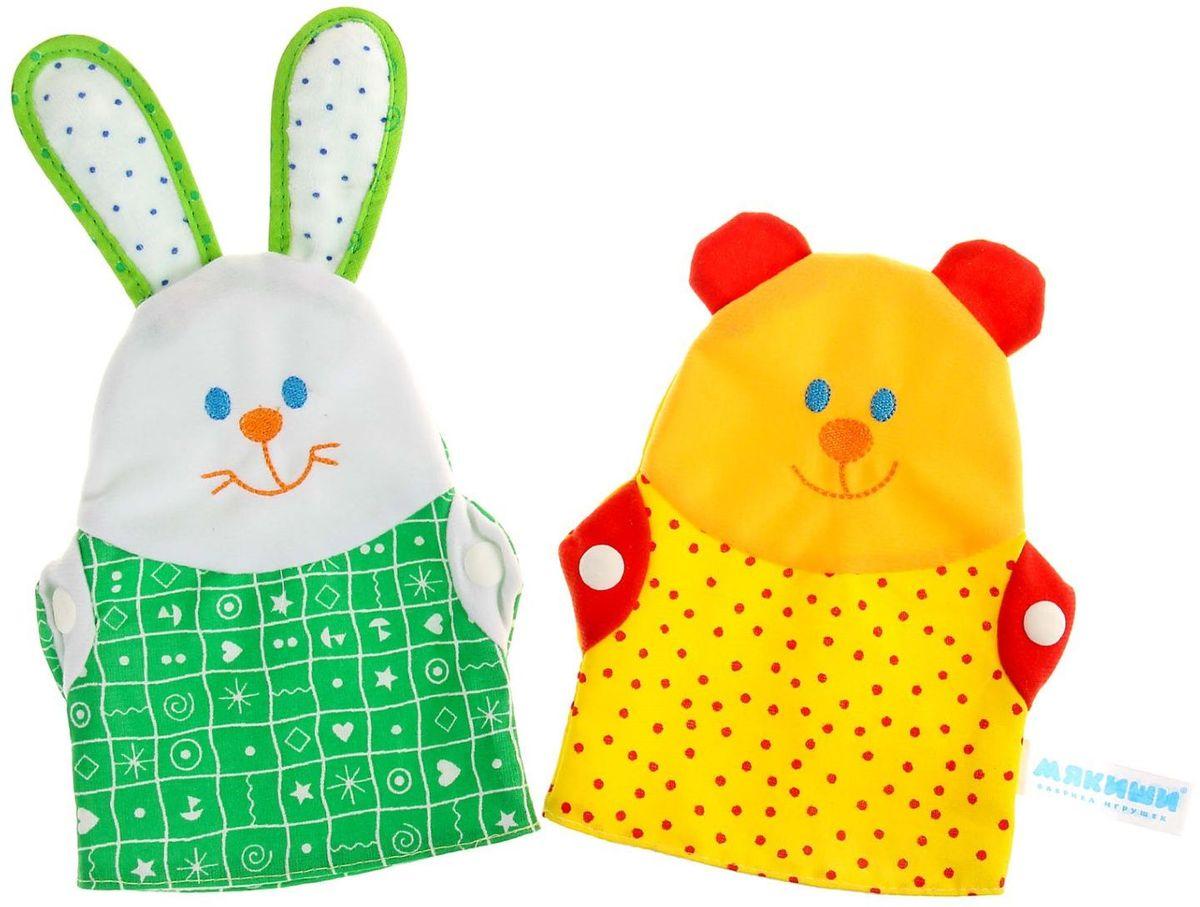 Sima-land Мягкая игрушка на руку Зайка и Мишка sima land набор мягких игрушек на руку теремок 6 персонажей 477058