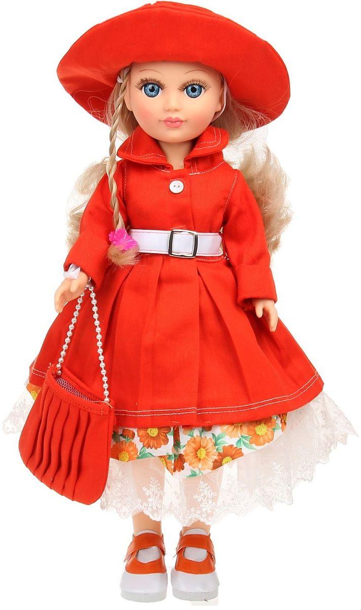 Sima-land Кукла озвученная Анастасия Осень 167795 sima land кукла озвученная эсна 2