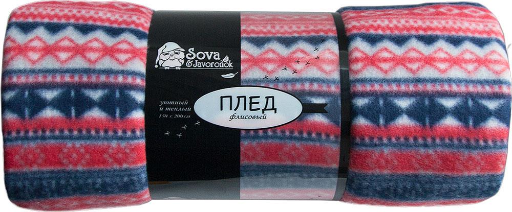 Плед Sova & Javoronok, флисовый, цвет: красный, 130 x 150 см. 6030116563lns183996Плед Sova & Javoronok - мягкий и приятный на ощупь, он станет неотъемлемой частью дома, а яркая расцветка будет радовать вас каждый день. Удобный, большой размер этого очаровательного пледа позволит вам использовать его и как одеяло, и как покрывало для кресла или софы. Плед сохраняет все свои свойства после многократных стирок. Характеристики: Состав: 100% полиэстер. Плотность: 170 г/м2.