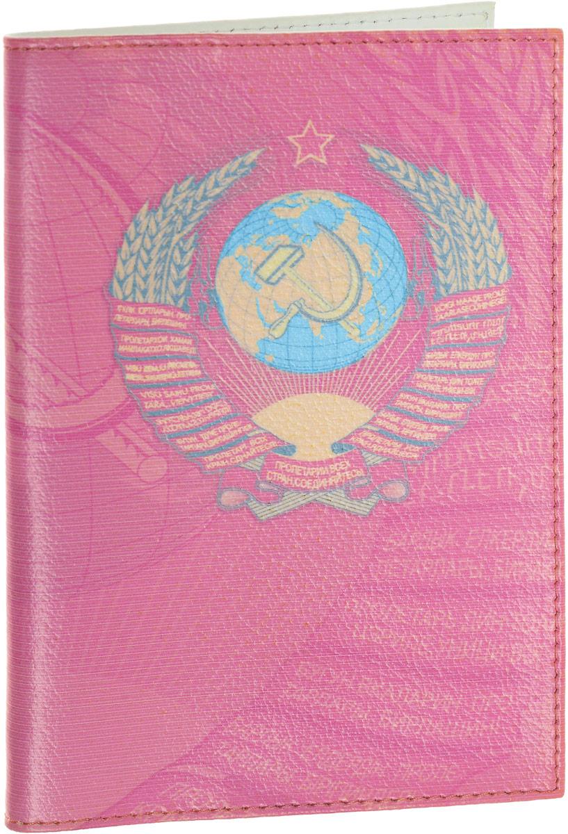 Обложка для паспорта Perfecto CCCP, цвет: розовыйKW064-000269_розовый, синийОбложка для паспорта CCCP, выполненная из натуральной кожи, оформлена изображением герба СССР. Такая обложка не только поможет сохранить внешний вид ваших документов и защитит их от повреждений, но и станет стильным аксессуаром, идеально подходящим вашему образу. Яркая и оригинальная обложка подчеркнет вашу индивидуальность и изысканный вкус.Обложка для паспорта стильного дизайна может быть достойным и оригинальным подарком.