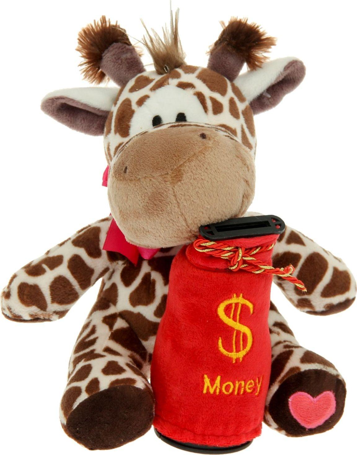 Sima-land Музыкальная игрушка-копилка Жираф с бантиком 1036027 sima land мягкая игрушка глазастый петушок в шарфе и с бантиком