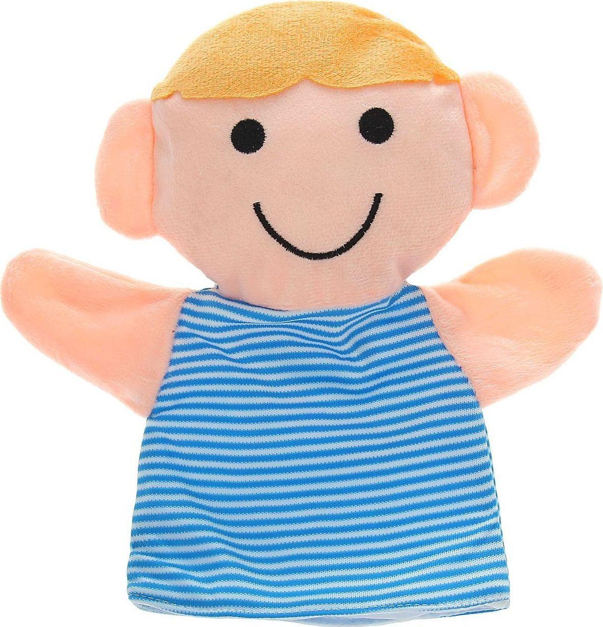 Sima-land Мягкая игрушка на руку Мальчик 1147835, Сима-ленд