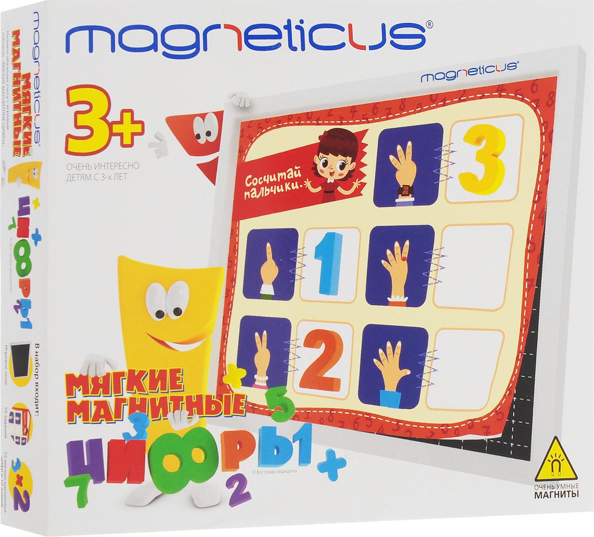 Magneticus Обучающая игра Мягкие магнитные цифры настольная игра magneticus магнитные цикады шар sm 20bl