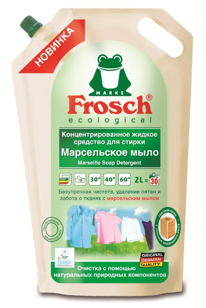 Жидкое средство для стирки Frosch Марсельское мыло, концентрированное, 2 л106-026Жидкое средство для стирки Frosch Марсельское мыло подходит для всех типов ткани, кроме шерсти и шелка. Марсельское мыло, входящее в состав средства, эффективно удаляет загрязнения, пятна и сохраняет цвет вещей во время стирки. Вы получите безупречно чистое белье без пятен благодаря эффективному и бережному действию средства при температуре от 30°С до 95°С. Пригодно для предварительной обработки трудновыводимых пятен. Жидкое средство для стирки Frosch Марсельское мыло подходит для ручной и машинной стирки. Объем: 2 л.Состав: 5-15% неионогенные ПАВ, менее 5% анионные ПАВ, мыло, энзимы, оптические отбеливатели, ароматизирующие добавки. Прочие компоненты: пищевые красители, марсельское мыло.Товар сертифицирован.