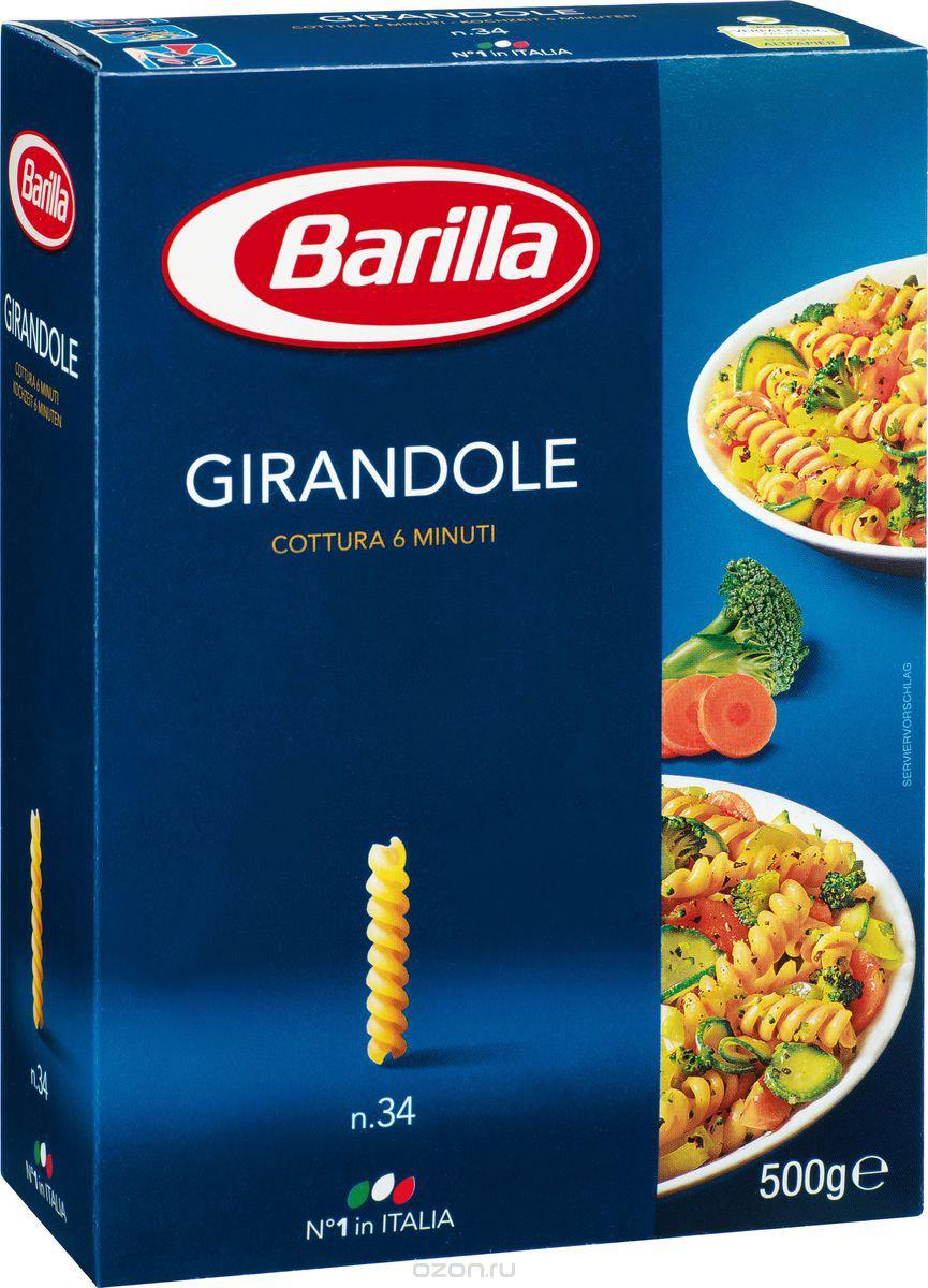Barilla Girandole паста джирандоле, 500 г0120710Паста занимает главное место в итальянской культуре еды. Учитывая трепетное отношение итальянцев к еде, нетрудно представить, какое значение они придают качеству ингредиентов, правильной рецептуре и процессу приготовления.Внедряя инновации в процесс производства, Barilla твердо придерживается традиционной рецептуры и чрезвычайно требовательна в подборе ингредиентов. Будучи крупнейшим в мире покупателем пшеницы твердых сортов, Barilla работает с фермерами и поставщиками семян напрямую, контролируя не только качество посевного материала, но и отслеживая, как растят пшеницу и чем ее удобряют. Контролируется и процесс доставки.Миллионы семей во всем мире могут быть уверены, что паста из синей упаковки с хорошо знакомым им логотипом - самая настоящая, итальянская, высочайшего качества. Ни в одном из продуктов Barilla нет искусственных красителей, загустителей, консервантов и генномодифицированных продуктов.Уважаемые клиенты! Обращаем ваше внимание на то, что упаковка может иметь несколько видов дизайна. Поставка осуществляется в зависимости от наличия на складе.