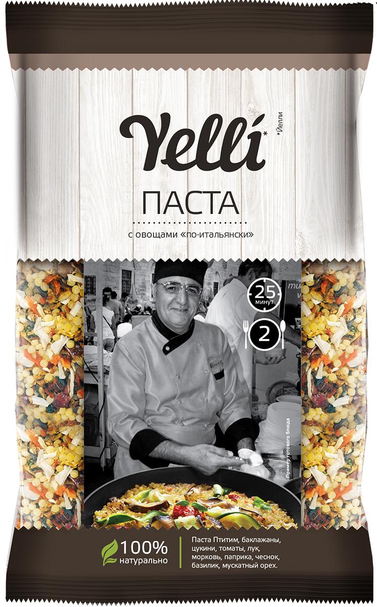 Yelli паста с овощами по-итальянски, 120 г24Паста - традиционное итальянское блюдо, потрясающее своим разнообразием вкусов. В основе этого рецепта - оригинальная мелкая паста из твердых сортов пшеницы, а также овощи и специи. Пармезан дополнит это блюдо - добавьте его в конце приготовления.