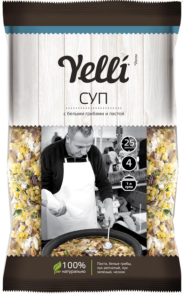 Yelli суп с белыми грибами и пастой, 100 гЕЛ 158/10Любимый всеми суп с белыми грибами. Супы с грибами готовят в разных частях света - от Азии до Америки, везде по своему рецепту. Европейцы любят готовить супы из благородных белых грибов. Оригинальная мелкая паста из твердых сортов пшеницы великолепно сочетается с грибами и зеленью, придавая супу изысканность. Для придания супу сливочного вкуса добавьте в конце приготовления мягкий сливочный сыр.