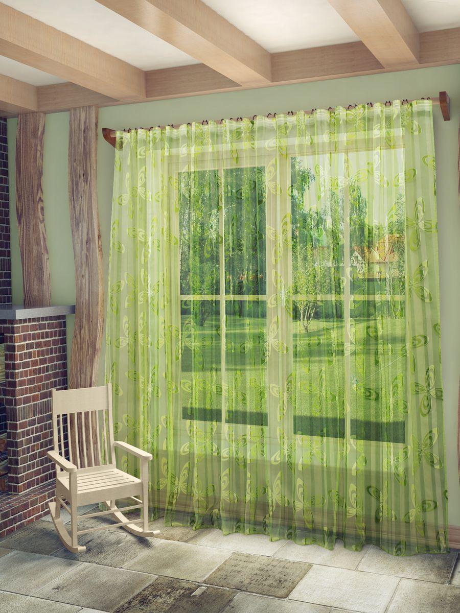 Тюль Sanpa Home Collection Кимми, на ленте, цвет: зеленый, высота 260 см57346Тюль Кимми нежного цвета изготовлена в технике деворе. Воздушная ткань привлечет к себе внимание и идеально оформит интерьер любого помещения. Деворе - это сложнейшая техника химического травления, при котором ткань приобретает великолепный, поистине волшебный вид. Изысканный атласный или бархатный рисунок буквально парит на матовом или прозрачном фоне, и материал становится лёгким, живым и объёмным.Крепление к карнизу осуществляется при помощи вшитой шторной ленты.