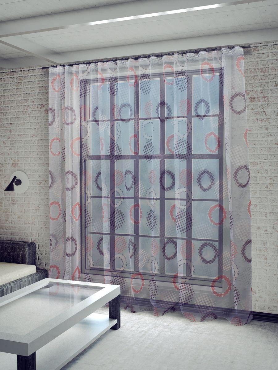 Тюль Sanpa Home Collection Дилара, на ленте, цвет: сиренево-розовый, высота 260 смVCA-00Тюль Дилара нежного цвета изготовлена в технике деворе. Воздушная ткань привлечет к себе внимание и идеально оформит интерьер любого помещения. Деворе - это сложнейшая техника химического травления, при котором ткань приобретает великолепный, поистине волшебный вид. Изысканный атласный или бархатный рисунок буквально парит на матовом или прозрачном фоне, и материал становится лёгким, живым и объёмным.Крепление к карнизу осуществляется при помощи вшитой шторной ленты.