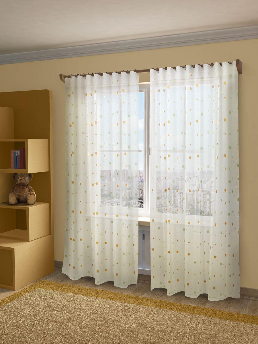 Комплект штор Sanpa Home Collection Джесика, на ленте, цвет: оранжевый, зеленый, высота 180 смVCA-00Комплект штор Джесика, выполненный из жаккарда, великолепно украсит любое окно. Комплект состоит из двух штор и двух подхватов. Оригинальный рисунок и приятная цветовая гамма привлекут к себе внимание и органично впишутся в интерьер помещения. Этот комплект будет долгое время радовать вас и вашу семью!В комплект входит: Штора: 2 шт. Размер (Ш х В): 145 см х 180 см.Подхват: 2 шт.