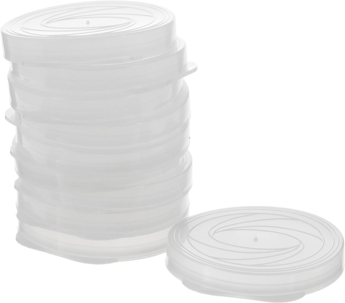 Набор крышек Plastic Centre Galaxy, цвет: белый, диаметр 8 см, 10 шт68/5/4Набор Plastic Centre Galaxy состоит из 10 крышек, выполненных из высококачественного полиэтилена. Плотные крышки прекрасно закрывают стеклянные банки. Такие крышки пригодятся каждой хозяйке на кухне. Диаметр крышки: 8 см. Высота крышки: 1,2 см.