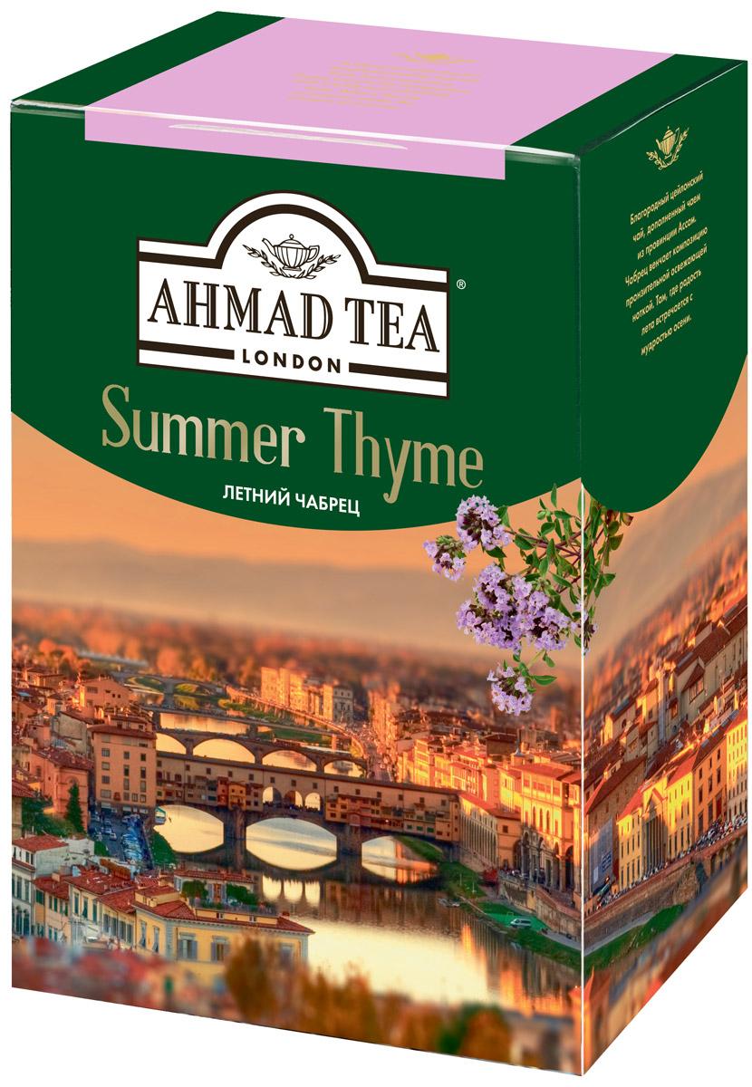 Ahmad Tea Summer Thyme черный листовой чай с чабрецом, 200 г101246Благородный цейлонский чай Ahmad Tea Summer Thyme, дополненный чаем из провинции Ассам. Чабрец венчает композицию пронзительной освежающей ноткой. Там, где радость лета встречается с мудростью осени.