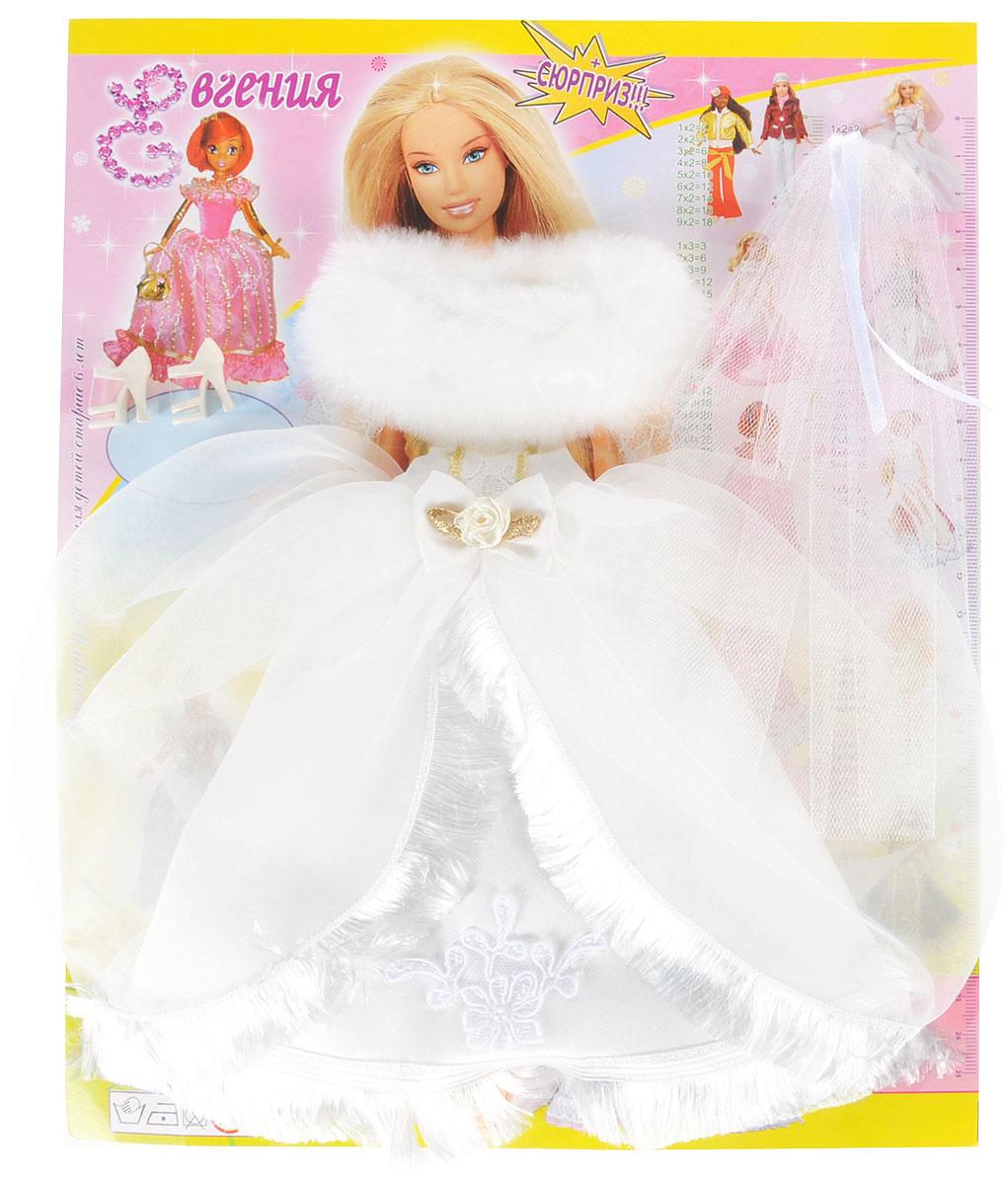 Евгения-Брест Одежда для кукол Платье цвет белый