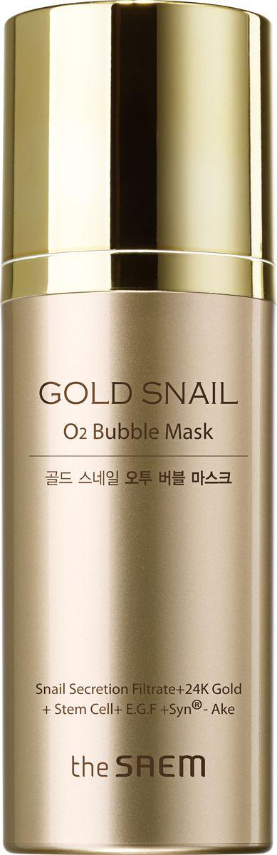 The Saem Маска кислородная с муцином улитки Gold Snail O2 Bubble Mask (Jumbo), 105 гр20014951Омолаживающая маска для лица премиум-класса обладает мощнейшей формулой для придания коже идеального и здорового вида. Содержит улиточный фильтрат, золото, эпидермальный фактор роста, стволовые клетки и аналог змеиного яда. Придает лицу неотразимое сияние, активно обновляет клетки, избавляет от морщин, возвращает эластичность. Подобно ботоксу блокирует передачу нервных импульсов к мимическим мышцам. Молекулы кислорода повышают активность клеток для лучшего усвоения питательных веществ.